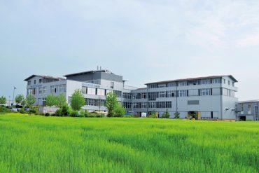 SKZ Technologie-Zentrum in Würzburg